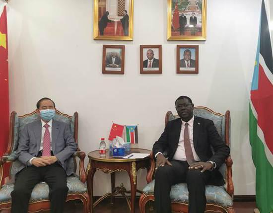 深晚报道 | 中国国际文化传播中心向南苏丹捐赠笔记本电脑仪式在南苏丹驻华大使馆举行