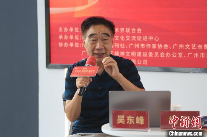 军旅作家吴东峰:见证开国将军们的生命奇迹