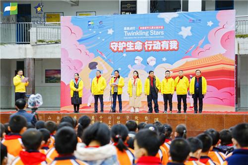 """中英人寿2020""""星星点灯·关爱留守儿童公益设计""""-四川站启动"""