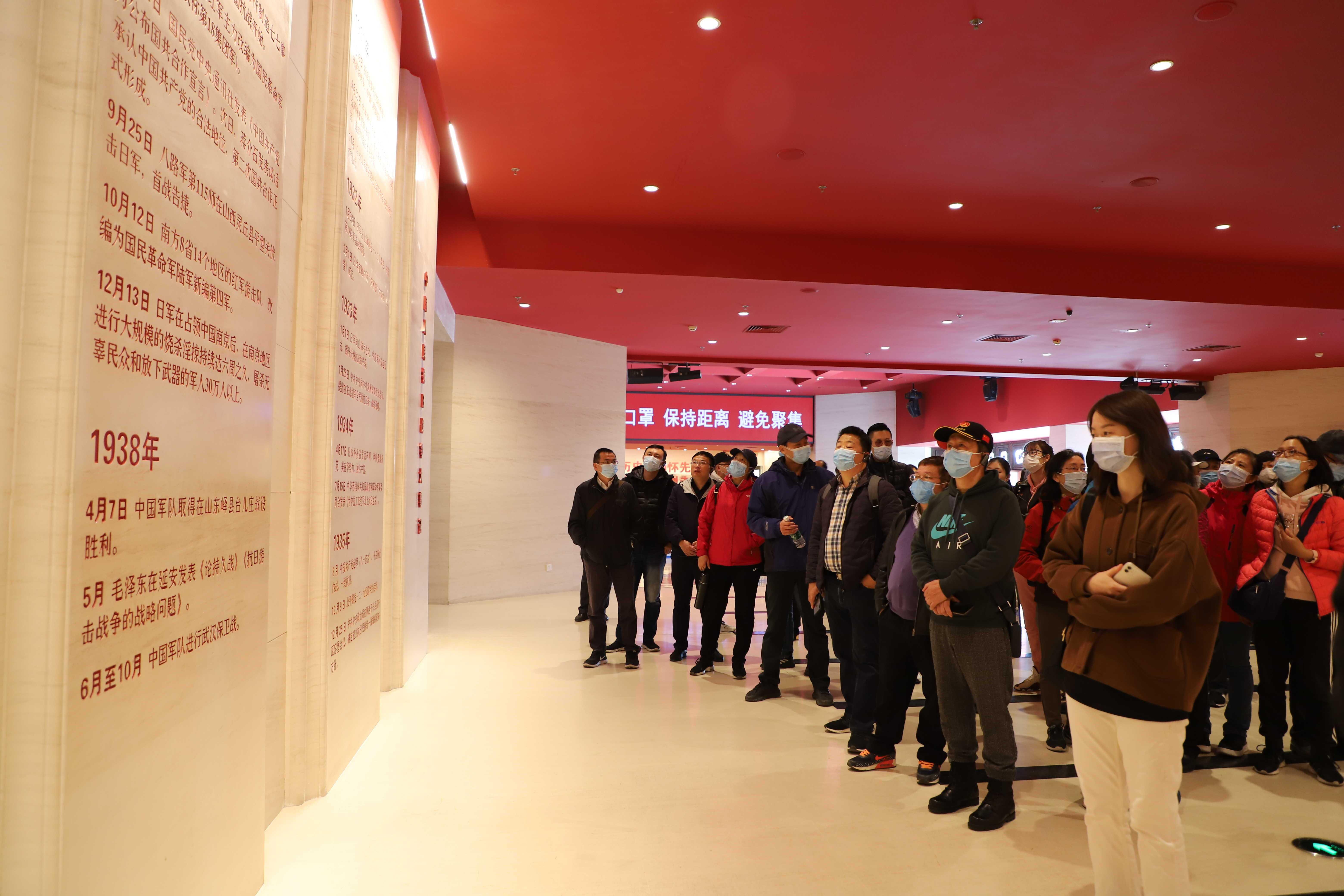 北京市西城区退役武士办事中心开展爱国主义教育系列运动