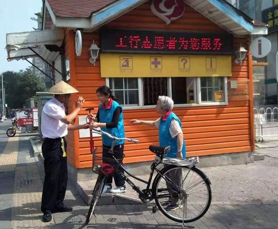 """朝外""""橙房子"""":志愿服务温暖城市 打造市民公益聚集平台"""