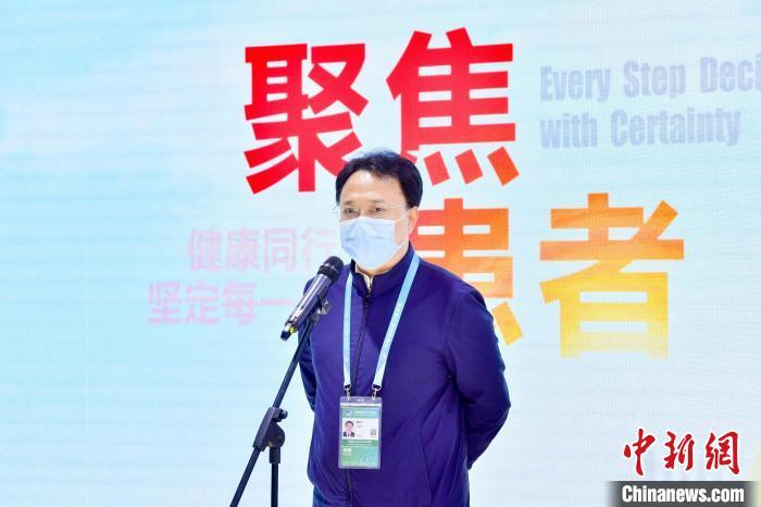 """""""互联网+全病程治理系统"""" 中国红基会等启动炎症性肠病患者关爱公益项目"""