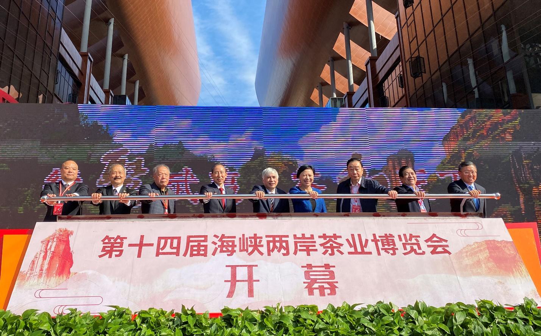 龙宇翔出席第十四届海峡两岸茶业博览会揭幕式